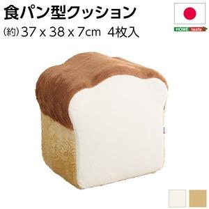 低反発 かわいい食パンクッション 【アイボリー】 食パンシリーズ 日本製 『Roti-ロティ-』 - 拡大画像