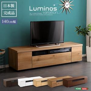 スタイリッシュ テレビ台/テレビボード 【幅140cm ナチュラル】 木製 日本製 『luminos-ルミノス-』 【完成品】 - 拡大画像