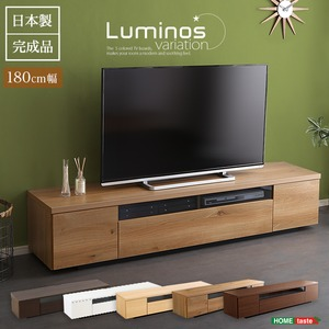 スタイリッシュ テレビ台/テレビボード 【幅180cm ナチュラル】 木製 日本製 『luminos-ルミノス-』 【完成品】 - 拡大画像