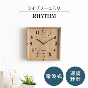 四角型 掛け時計/電波時計 【ライトブラウン】 電波式 連続秒針 ガラスカバー付き 『ライブリーエミリ』