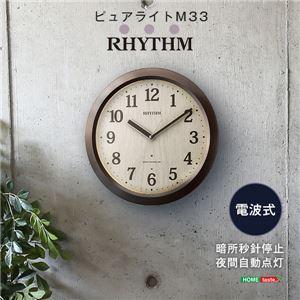 【シチズン】 掛け時計/電波時計 【ピュアライト】 ブラウン 暗所秒針停止 夜間自動点灯 - 拡大画像