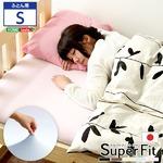 スーパーフィットシーツ|フィットタイプ(布団用)シングルサイズ対応 ピンク
