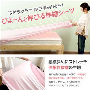 ボックスシーツ/寝具 【ベッド用 MFサイズ/ブルー】 全周ゴム仕様 着脱簡単 日本製 『スーパーフィットシーツ』