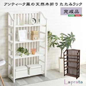 折りたたみラック/プランタースタンド 【4段 ホワイト】 幅66cm 木製 コンパクト 軽量 『Laprata-ラプラタ-』 【完成品】