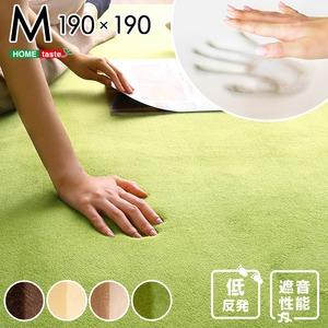 低反発 ラグマット/絨毯 【Mサイズ 190×190cm/グリーン】 高密度マイクロファイバー 遮音性能 『リウル』