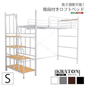 階段付き 宮付き ロフトベッド シングル (フレームのみ) ブラック 2口コンセント 収納スペース付き - 拡大画像
