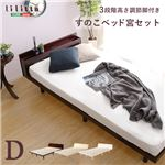 【すのこベッド 宮付き】 ダブル パイン材 高さ3段階調整脚付き ナチュラル 木製 高通気性
