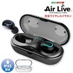 Bluetooth5.0 完全ワイヤレス イヤホン/ヘッドホン 【ブラック】 幅1.4×奥行2.2×高さ2.9cm 防水 軽量 『Air LIve』