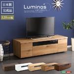 テレビ台/テレビボード 【幅120cm シャビーオーク】 木製 日本製 コード穴 扉収納 引き出し付 完成品 『luminos ルミノス』