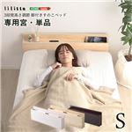 【すのこベッド専用宮 単品】 シングル用 ブラウン パイン材 木製 通気性 耐久性 ベッド棚
