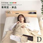 【すのこベッド専用宮 単品】 ダブル用 ブラウン パイン材 木製 通気性 耐久性 ベッド棚