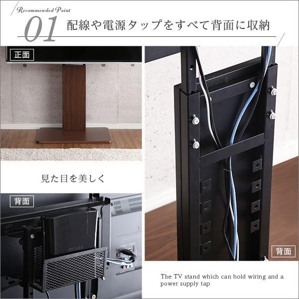 壁寄せテレビスタンド 固定/ロータイプ ホワイト