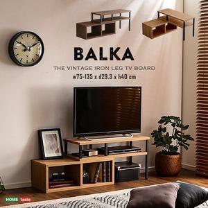 ヴィンテージ風 伸縮テレビ台/テレビボード 【組立品 シャビーオーク】 幅約75〜135cm 『BALKA』 〔リビング〕 - 拡大画像