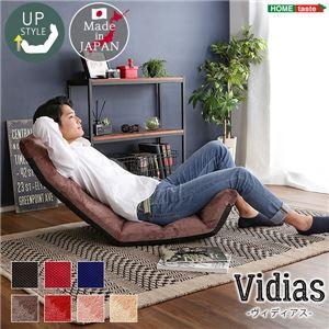 マルチ リクライニング座椅子/パーソナルチェア 【アップスタイル 起毛ピンク】 幅53cm 日本製 スチール 〔リビング〕 - 拡大画像