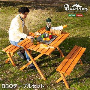 BBQテーブル3点セット(コンロスペース付) ナチュラル【組立品】 - 拡大画像