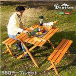BBQテーブル3点セット(コンロスペース付) ナチュラル【組立品】