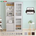 ガラス引戸食器棚 ナチュラル【組立品】