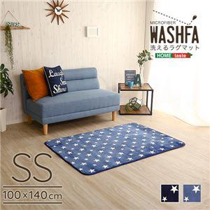 マイクロファイバー・デザインラグマット SSサイズ(100×140cm) 洗えるラグマット ブルー - 拡大画像