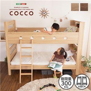 木目調3Dシート二段ベッド宮付き 【ナチュラル】 組立品 - 拡大画像
