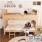 木目調3Dシート二段ベッド宮付き 【ナチュラル】 組立品
