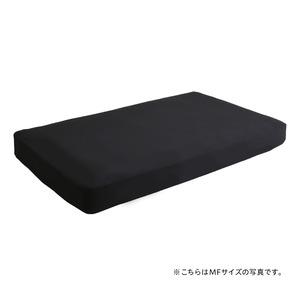 スーパーフィットシーツ|ボックスタイプ(ベッド用)LFサイズ(D-Q) 【ブラック】 - 拡大画像