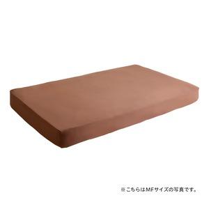 スーパーフィットシーツ|ボックスタイプ(ベッド用)LFサイズ(D-Q) 【ブラウン】 - 拡大画像