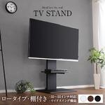 240度スイングタイプ 壁寄せTVスタンド【棚付き・ロータイプ ブラック】高さ調整可能 テレビスタンド テレビ台 55インチまで対応