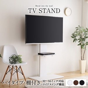 240度スイングタイプ 壁寄せTVスタンド【棚付き・ハイタイプ ホワイト】高さ調整可能 テレビスタンド テレビ台 55インチまで対応 - 拡大画像