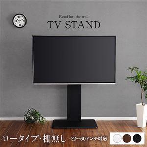 壁寄せTVスタンド【棚無し・ロータイプ ブラック】高さ調整可能 テレビスタンド テレビ台 55インチまで対応 - 拡大画像