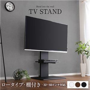 壁寄せTVスタンド【棚付き・ロータイプ ブラック】高さ調整可能 テレビスタンド テレビ台 55インチまで対応 - 拡大画像
