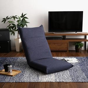 シンプルボリューム ハイバック座椅子 ブルー 完成品 - 拡大画像