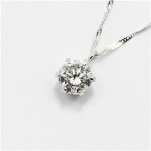 純プラチナ0.45ct一粒石ダイヤモンドペンダント/ネックレス - 拡大画像