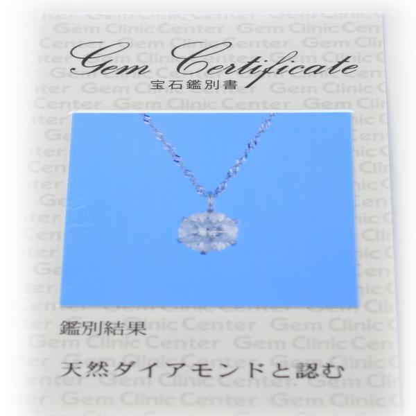 プラチナ900 0.5ct ダイヤモンドペンダント/ネックレス4
