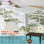 グッドテーブル(アイボリー) 折りたたみローテーブル/木目調鏡面加工/折れ脚/北欧風/木目/高級感/センターテーブル/机/完成品/NK-7502