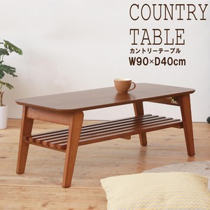 カントリーテーブル(ブラウン/茶) 折りたたみローテーブル/木製/2WAY/リビングテーブル/木目/ウォールナット/北欧風/モダン/棚収納付き/完成品/NK-9003