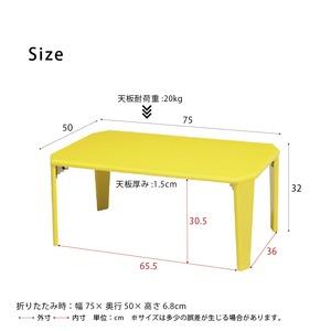 リッチテーブル(75) (ネオンイエロー/黄) 幅75cm 机/リビングテーブル/ローテーブル/折りたたみ/北欧風/鏡面加工/シンプル/完成品/NK-755