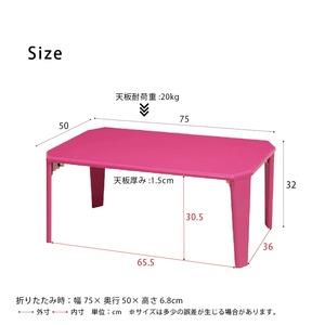 リッチテーブル(75) (ネオンピンク) 幅75cm 机/リビングテーブル/ローテーブル/折りたたみ/北欧風/鏡面加工/シンプル/完成品/NK-755