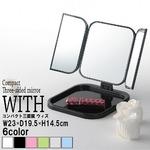 コンパクト三面鏡(ブラック/黒) 折りたたみ卓上ミラー/飛散防止加工/角度調整可/収納トレイ付き/ミニ/コンパクト/軽量/手鏡/完成品/NK-265