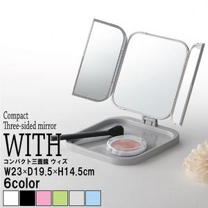 コンパクト三面鏡(グレー) 折りたたみ卓上ミラー/飛散防止加工/角度調整可/収納トレイ付き/ミニ/コンパクト/軽量/手鏡/完成品/NK-265 - 拡大画像