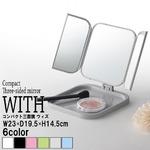 コンパクト三面鏡(グレー) 折りたたみ卓上ミラー/飛散防止加工/角度調整可/収納トレイ付き/ミニ/コンパクト/軽量/手鏡/完成品/NK-265