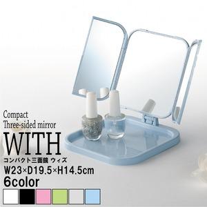 コンパクト三面鏡(パステルブルー/水色) 折りたたみ卓上ミラー/飛散防止加工/角度調整可/収納トレイ付き/ミニ/コンパクト/軽量/手鏡/完成品/NK-265 - 拡大画像