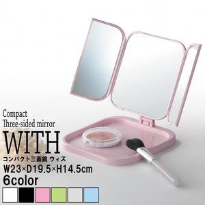 コンパクト三面鏡(パステルピンク) 折りたたみ卓上ミラー/飛散防止加工/角度調整可/収納トレイ付き/ミニ/コンパクト/軽量/手鏡/完成品/NK-265 - 拡大画像