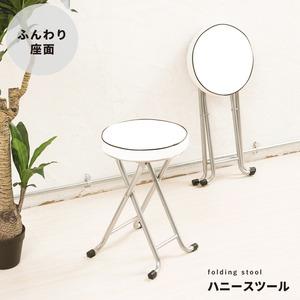 ハニースツール(ホワイト/白)  高さ48cm/折りたたみ椅子/カウンターチェア/合成皮革/スチール/イス/コンパクト/スリム/キッチン/クッション/パイプイス/完成品/NK-013