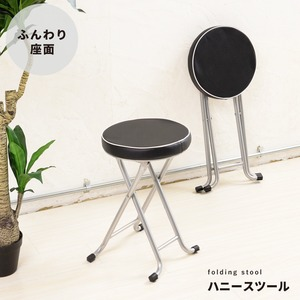 ハニースツール(ブラック/黒)  高さ48cm/折りたたみ椅子/カウンターチェア/合成皮革/スチール/イス/コンパクト/スリム/キッチン/クッション/パイプイス/完成品/NK-013