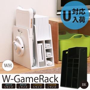 ゲームラック(W-GameRack S) 幅23cm×奥行35cm 可動棚付き/子供部屋収納/リモコン/Wii/ゲーム収納/ソフト収納/完成品/NK-615  ブラック(黒)  - 拡大画像