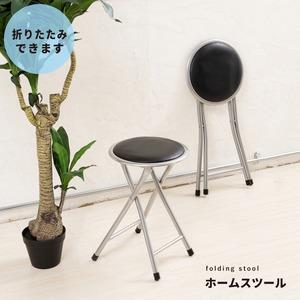 【6脚セット】ホームスツール(折りたたみ丸椅子) ブラック(黒)  高さ45cm 合成皮革/スチール/パイプイス//折り畳み/コンパクト/スリム/軽量/完成品/NK-002 - 拡大画像