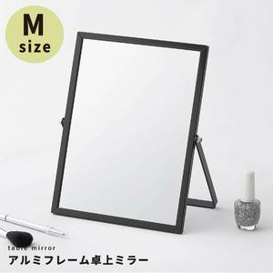 【12枚セット】 アルミフレーム卓上ミラー(M/ブラック/黒) 卓上鏡/カガミ/メイク/シンプル/飛散防止加工/角度調整可/業務用/完成品/NK-247 - 拡大画像