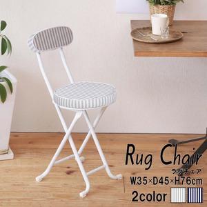 【6脚セット】ラグチェア(折りたたみ椅子/カウンターチェア) オフグレー 背もたれ付/椅子/いす/ストライプ/ボーダー/軽量/キッチン/コンパクト/スリム/パイプイス/完成品/NK-071