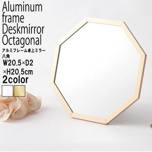 アルミフレーム卓上ミラー 八角(ゴールド/金)  鏡/ウォールミラー/壁掛け/2WAY/ 飛散防止加工/角度調整可/スリム/メイク/完成品/NK-275 - 拡大画像
