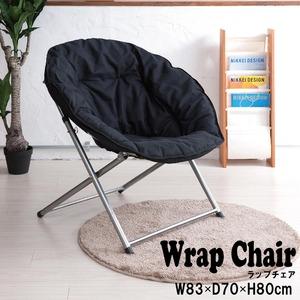 ラップチェア(ブラック/黒) イス/椅子/折り畳み/背もたれ付/高さ調節/フォールディングチェア/スリム/アウトドア/キャンプ/1人用/布/カジュアル/完成品/NK-022 - 拡大画像